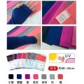 韓國機能型袖套