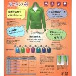日本抗UV連帽外套
