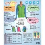 日本抗UV連帽外套-雙色
