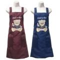安迪熊電繡圍裙