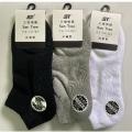 男女適用運動隱形襪