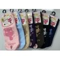 超細纖維兒童浮印童襪