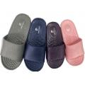 皮爾卡登按摩拖鞋-4色各2段