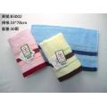 橫紋色織毛巾
