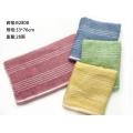 果凍色纖毛巾
