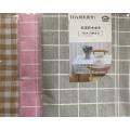 佳潔防水長方形桌巾
