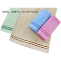 四色菱格色織毛巾