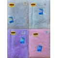珊瑚絨壓花浴巾